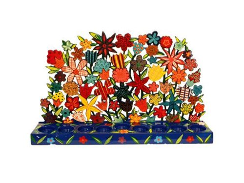 Flower Hand painted Laser Cut Metal Hanukkah Candle Menorah by Yair Emanuel