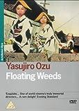 Floating Weeds [1959] [DVD]