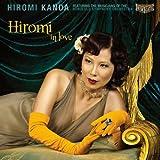 Hiromi in Love by Hiromi Kanda