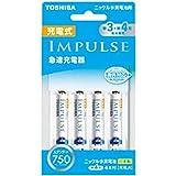 TOSHIBA 充電式IMPULSE 急速充電器セット 単3形・単4形兼用モデル 単4形充電池(min.750mAh)4本付き TNHC-44MESM