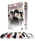 [DVD]ザ・スリングショット~男の物語 DVD-BOXI2