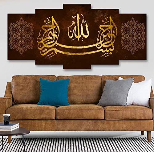 Islamic Canvas Wall Art, 5 Pieces Islamic Wall Art Canvas Print, Unique Design Muslim Home Decoration, Arabic…