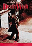 Death Wish poster thumbnail