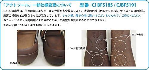 リゲッタ メンズ サボ サンダル バックル ベルト ビッグ フット 日本製 LVW120 CJBF5191