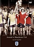 1979 FA Cup Final Arsenal FC v Manchester United [DVD]