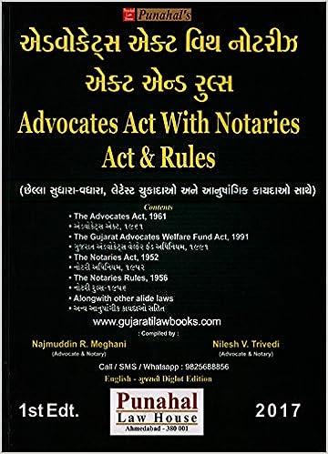INDIAN LAW BOOKS IN GUJARATI PDF
