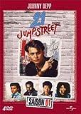 21 jump Street - L'intégrale de la saison 1 - Coffret 4 DVD [Import belge]