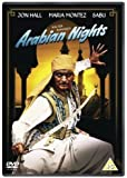 Arabian Nights [DVD]