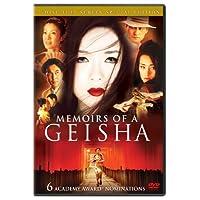 Memoirs of a Geisha (Two-Disc Full Screen Special Edition) (Bilingual)