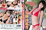 Healing Venus DVD