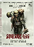 Hacksaw Ridge (Region 3 DVD / Non USA Region) (Hong Kong Version / Chinese subtitled) 鋼鋸嶺