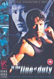 In The Line Of Duty / Ultra Force [1989] [DVD]