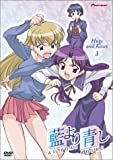 Ai Yori Aoshi, Volume 3: Hugs and Kisses (Episodes 11-15)