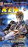 Ken le survivant, tome 26 : L'ombre du roi suprême par Buronson