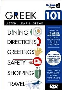Greek 101 (Learn to Speak Greek with The Travel Linguist)