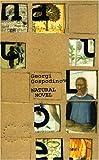 Natural Novel, Gospodinov, Georgi, 1564783766