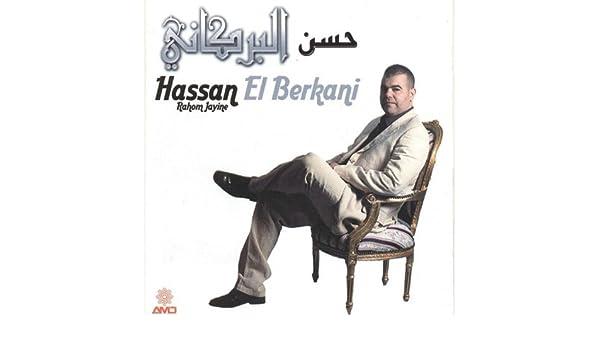 EL BERKANI MUSIC DE HASSAN TÉLÉCHARGER