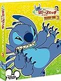 リロ&スティッチ ザ・シリーズ/コンパクトBOX(3) [DVD]