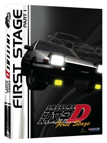 Initial D: First Stage, Part One