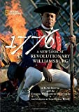 Front cover for the book 1776: A New Look at Revolutionary Williamsburg by Karen Kostyal