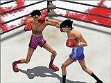 Ashita no Joe: Masshiro ni Moe Tsukiro! (Konami the Best) [Japan Import]