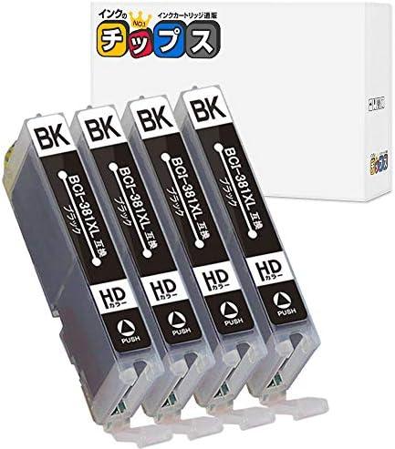 インクのチップス キャノン 互換インク BCI-381XLBK ブラック 4本セット 大容量