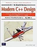 Modern C++ Design―ジェネリック・プログラミングおよびデザイン・パターンを利用するための究極のテンプレート活用術 (C++ In‐Depth Series)