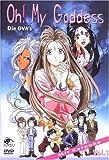 OH! My Goddess, Vol. 1 - OVAs 1-3