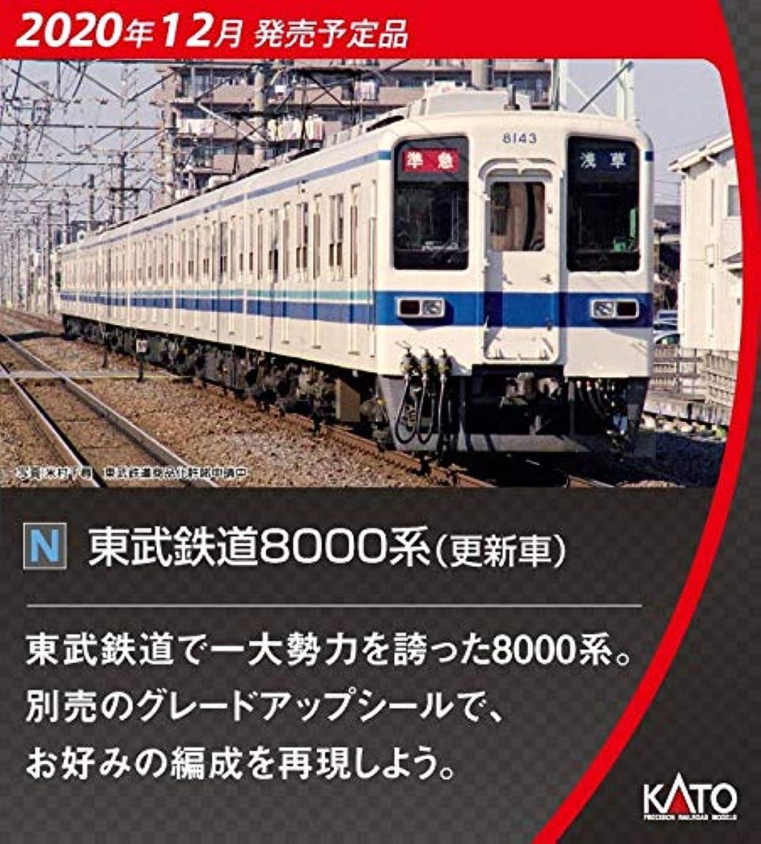[해외] KATO N게이지 도우부 철도8000 계갱신차 4 양기본 세트 10-1647 철도 모형 전철