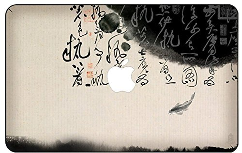 Customized Chinese Style Series Ancient Word Special Design Removable Vinyl Decal Top Front-cover Sticker Skin for New Macbook 12 Inch with Retina Display (Model A1534)