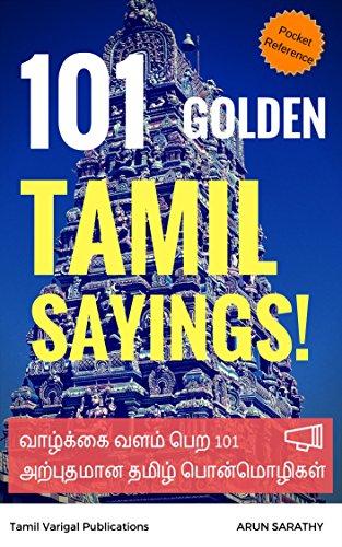 Amazon com: 101 Golden Tamil Sayings: 101 Proverbs, Sayings