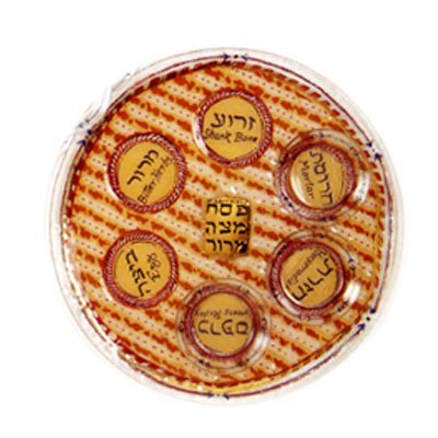 Brown Glass Passover Pesach Seder Plate with Matzah Pattern Design by Alef Judaica
