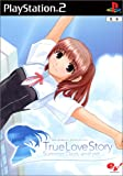 True Love Story Summer Days, and yet... [Japan Import]