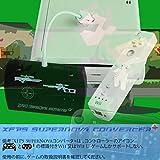 XCM XFPS SuperNova converter +