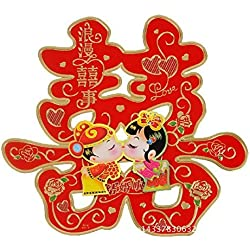 Dmeiling Chinese Traditional Wedding Decoration Red Hi Words Paste, Three-Dimensional Hi New Layout Of The New House Diy Cut, Door Paste Wedding House Decorated -48 * 44.5cm- 2pcs