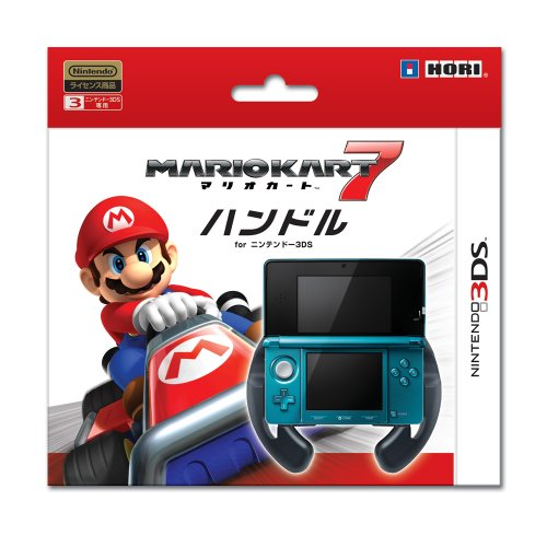 Mario Kart 7 steering wheel for Nintendo 3DS