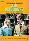 The Persuaders: Episodes 15-18 [DVD]