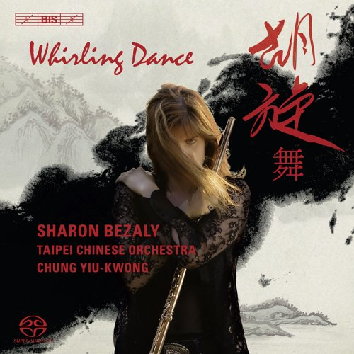 Whirling Dance: Works for Flute