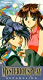 Fushigi Yugi - The Mysterious Play - Separation (Vol. 3) [VHS]