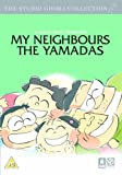 My Neighbours The Yamadas [DVD]