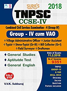 buy tnpsc group 4 iv complete study material and solved question