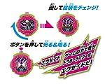 Bandai Kamen Rider Zi-O DX Ex-Aid Ride Watch