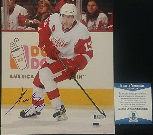 Datsyuk Signed Detroit Red Wings - Pavel Datsyuk Detroit Red Wings Signed Autograph 8x10 Photo - Beckett Certified