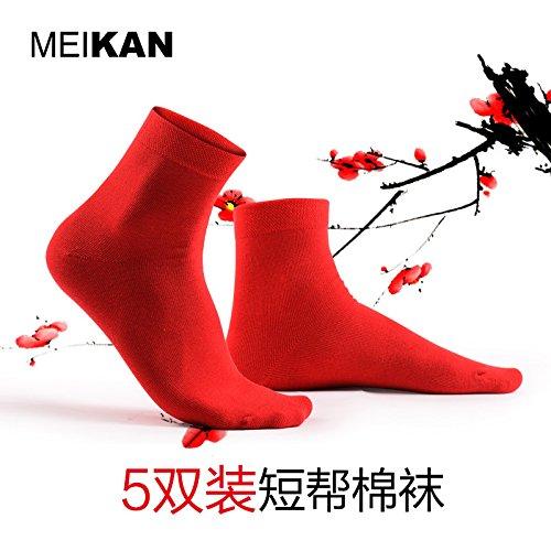 Counter genuine men's 17 new Chinese animal year red socks red socks red socks, five pairs of socks