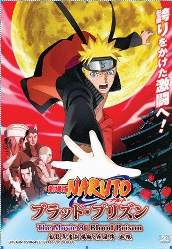 Amazon.com: Naruto Shippuden Movie: Blood Prison (Naruto ...