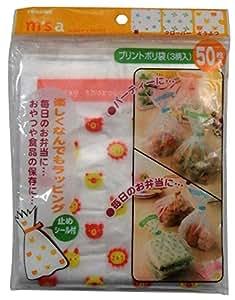Plastic Cookie Goodie Bag 50Pc