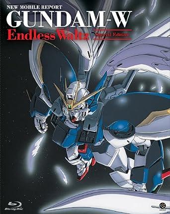 Amazon.co.jp | 新機動戦記ガンダムW Endless Waltz 特別篇 (初回限定 ...
