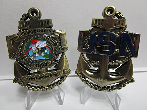 Naval Mobile - United States Naval Mobile Construction Battalion Five Seabees Serialized # CPO USN Challenge Coin
