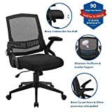 Ergonomic Office Chair, Mid Back Computer Desk Chairs with Massy Cushion and Flip-up Arms, Swivel Task Chairs - Agile Height Adjustment, Load Up to 300LBS, Breathable Mesh Chairs in Black