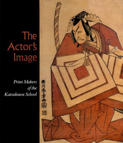 """The """"floating world""""--the closely related pleasure and entertainment districts of Tokyo in the eighteenth and nineteenth centuries--embodied and idealized fashion, chic, and urbanity for its habitués, and inspired a profusion of woodblock prints d..."""